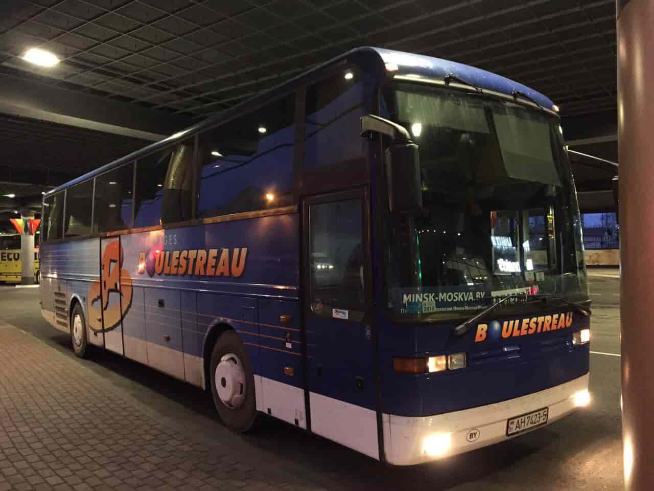 Автобусы гродно лида на 28 число